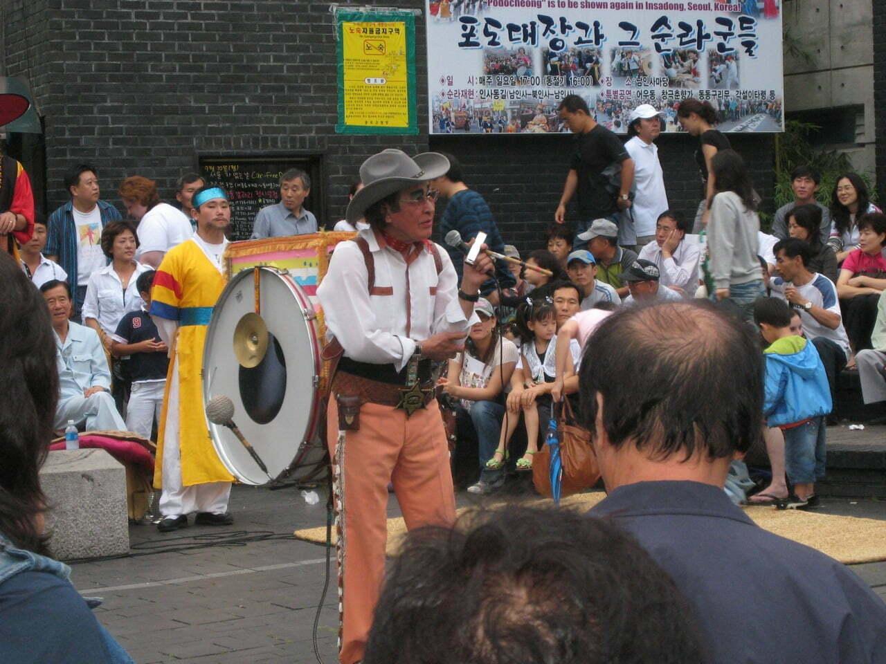 Korean Cowboys