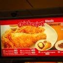No Chicken Thighs